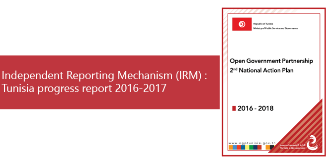 Independant Reporting Mechanism : Tunisia progress report 2016-2017